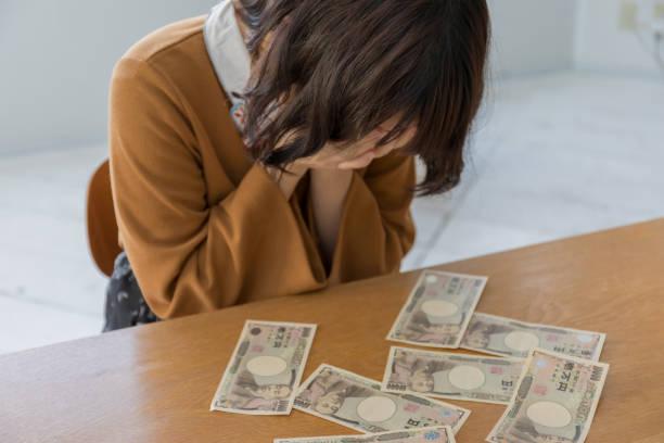 お金のイメージ ストックフォト