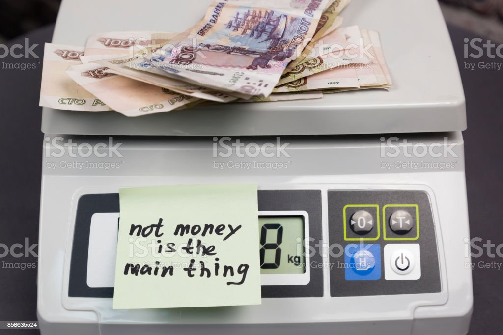 money is not the main stock photo