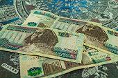 Money of Egypt. Egyptian pound background. One hundred pounds