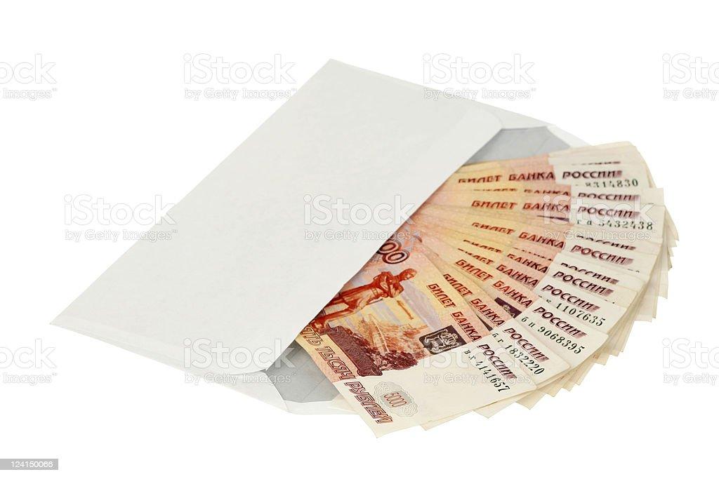 Money of Russia stock photo
