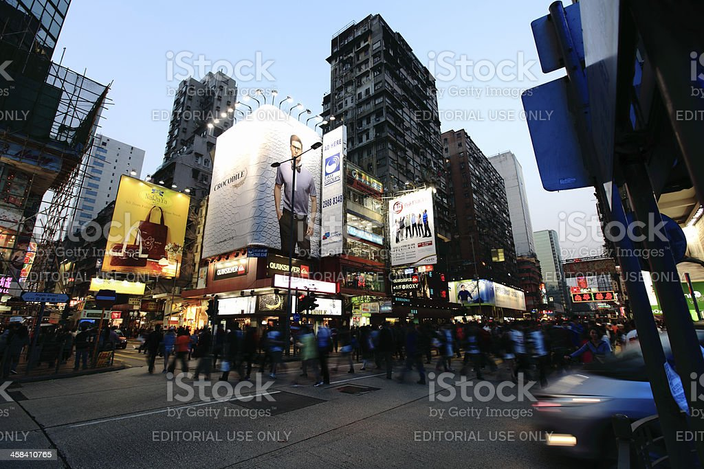 Mong Kok Hong Kong royalty-free stock photo