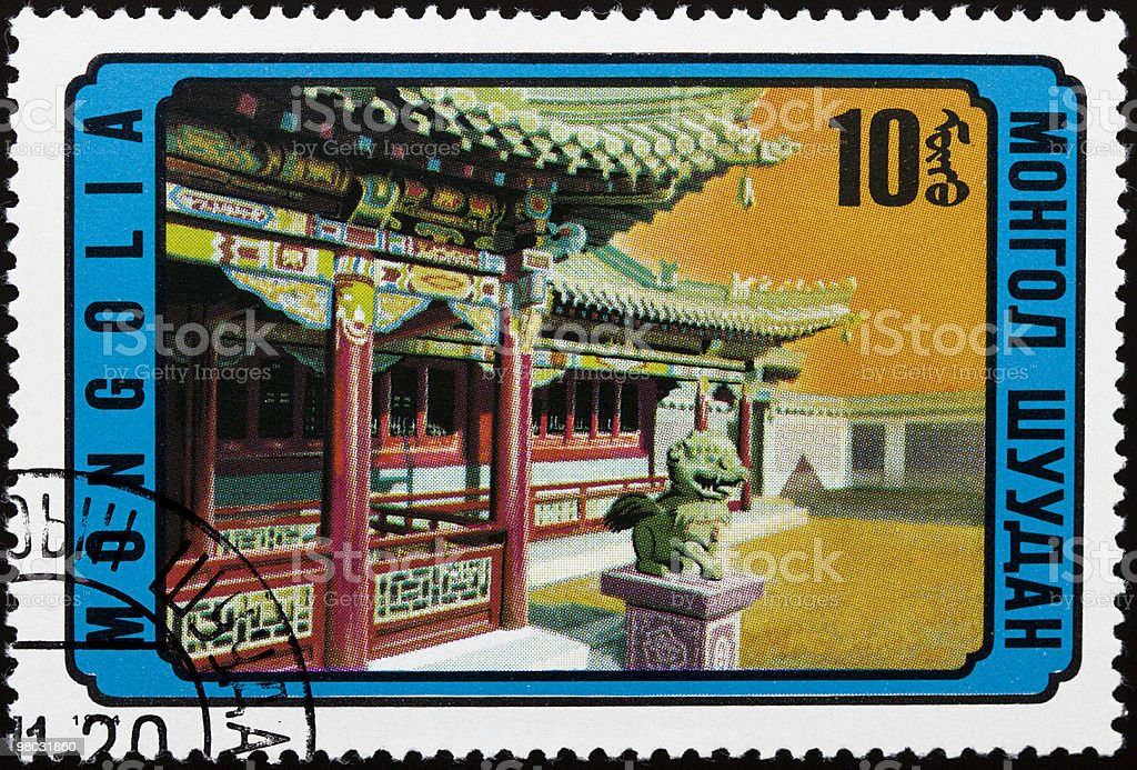 Mongolia stamp royalty-free stock photo