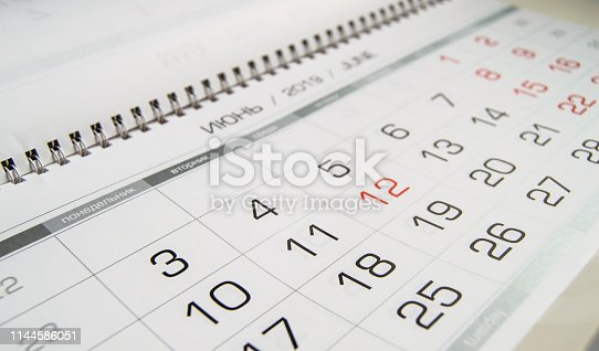 1027407218 istock photo Month June 2019 and the dates shown in the calendar close-up 1144586051