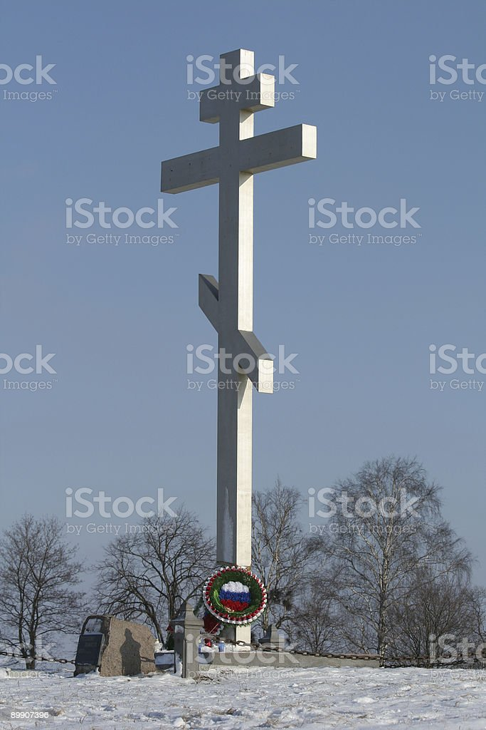 Monument - a cross royalty-free stock photo