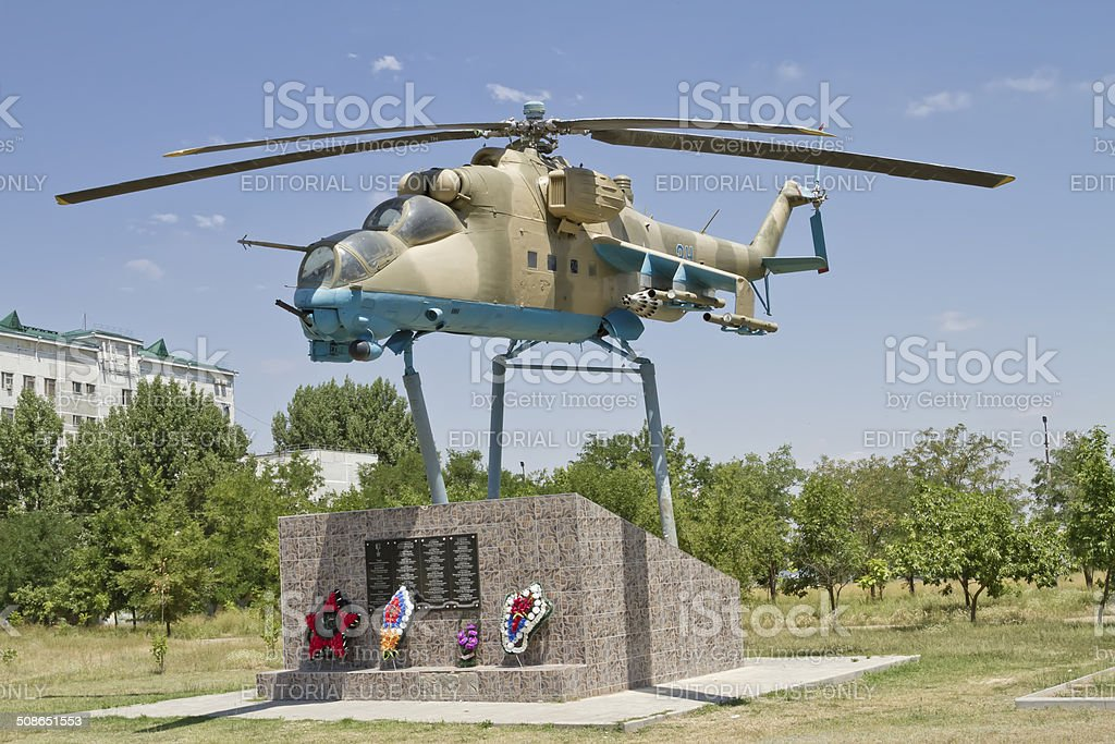 Monument helicopter in Budennovsk stock photo