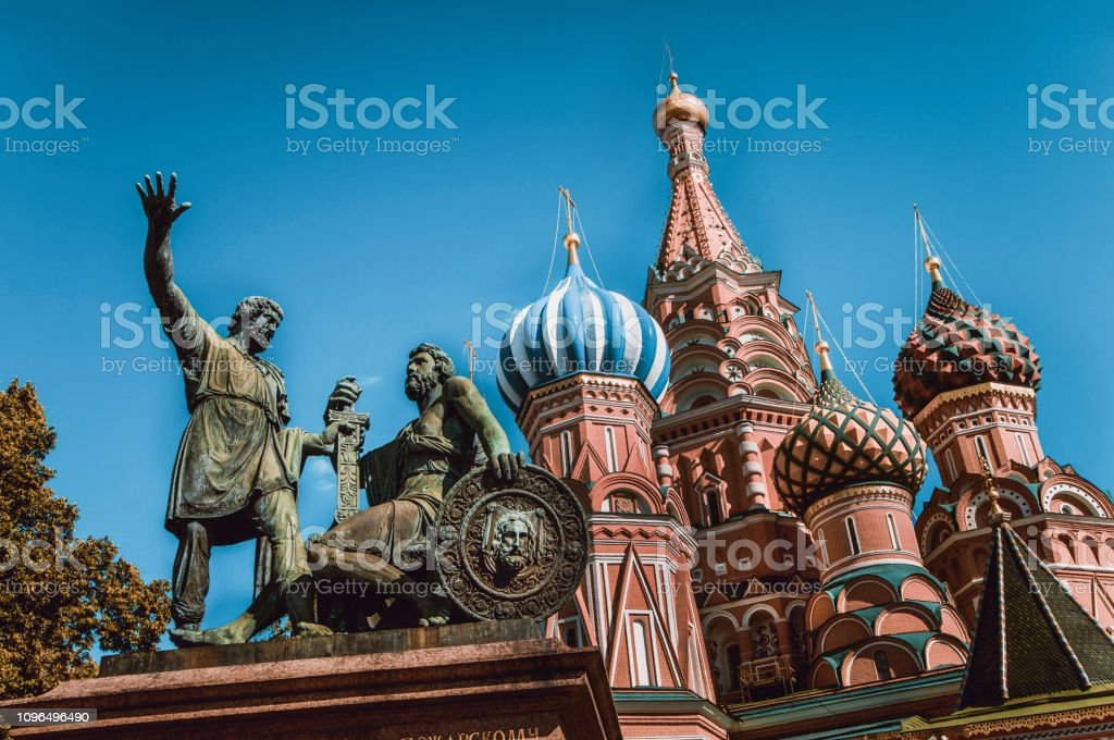 Monument In Front Of Saint Basil Cathedral In Moscow, Russia stock photo