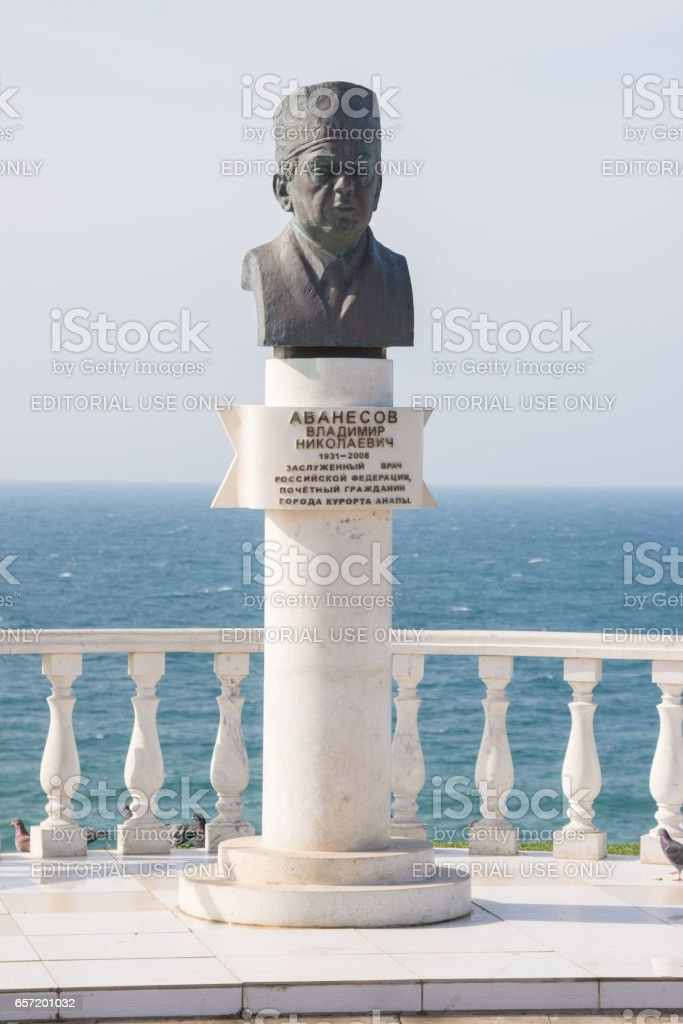 Anapa, Russia - March 10, 2016: monument in honor of the honored doctor of Russia Vladimir N. Avanesov, set on the high bank of the resort town of Anapa stock photo