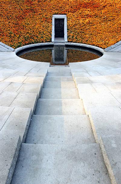Monument in Tokio Park – Foto