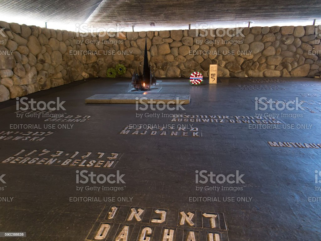 Monument in Yad Vashem.Holocaust Memorial.Jerusalem stock photo