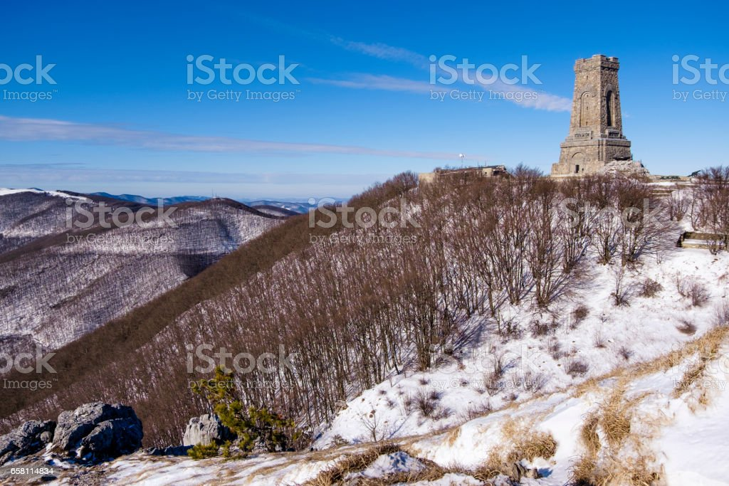 Monument of Freedom Shipka, Bulgaria stock photo