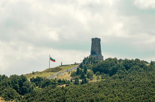 Monument of Freedom Shipka - Shipka, Gabrovo, Bulgaria. Remote view of an architectural monument on Shipka peak in Bulgaria, Eastern Europe