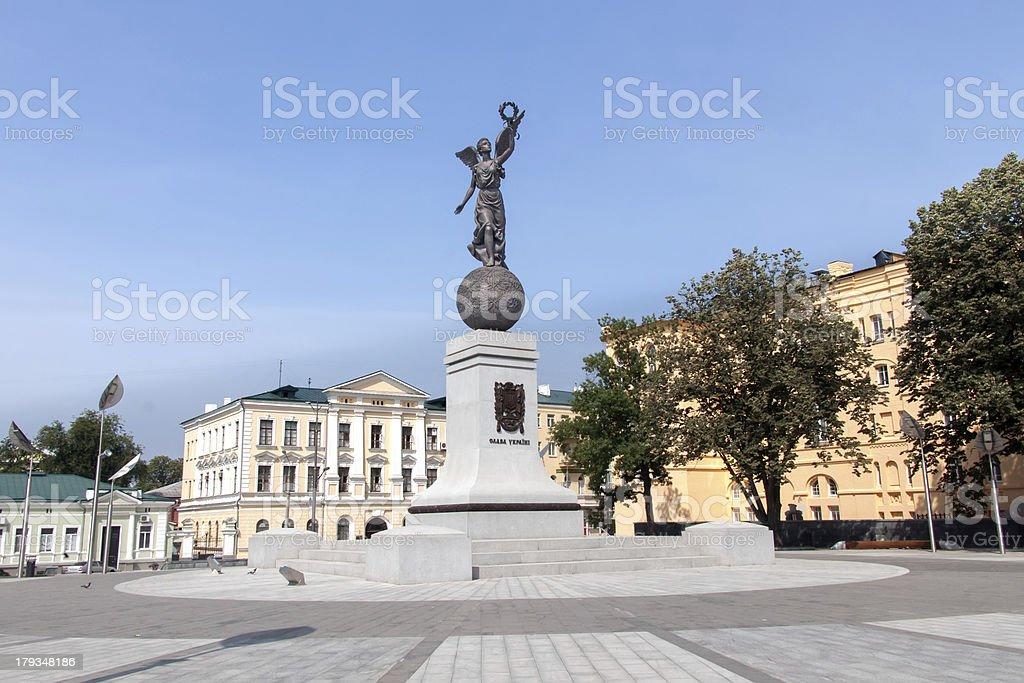 Monument of Independence, Kharkov, Ukraine stock photo