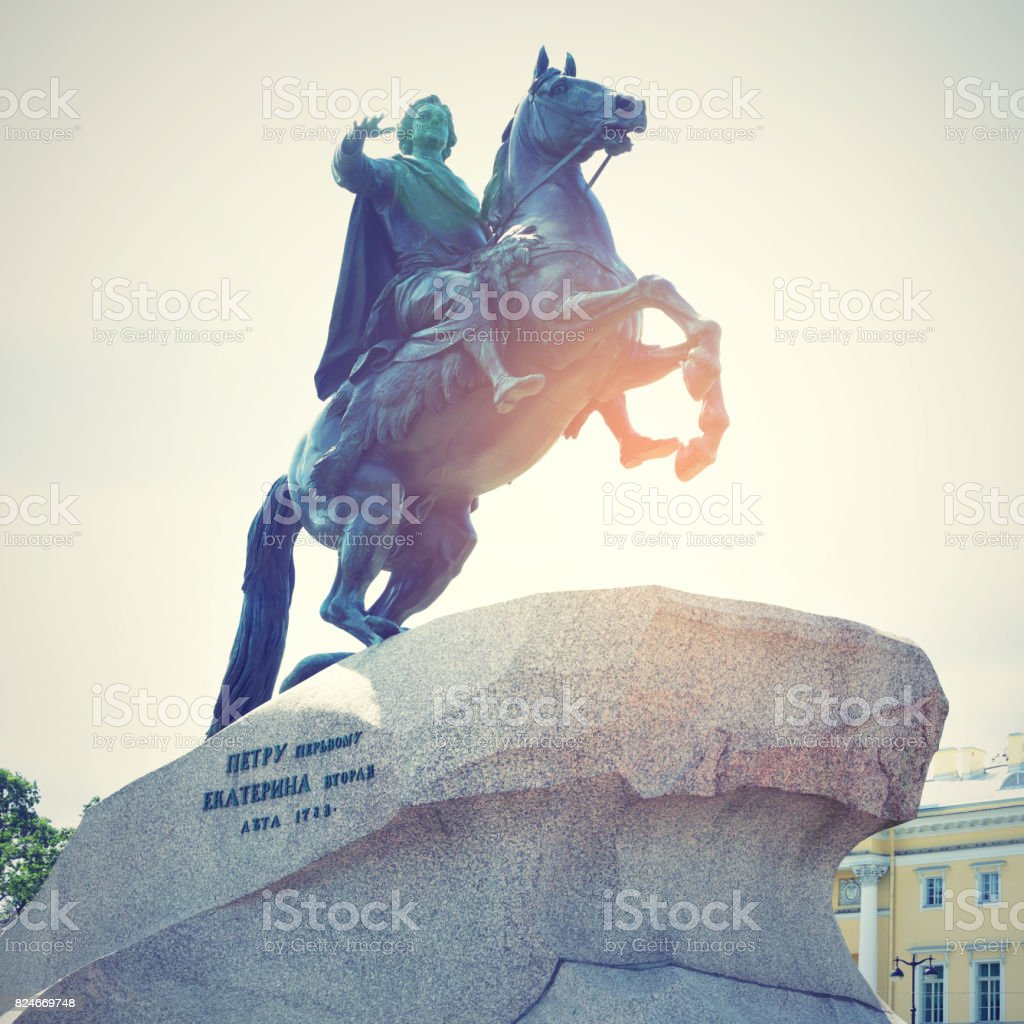 Monument of Peter the Great in Saint-Petersburg stock photo