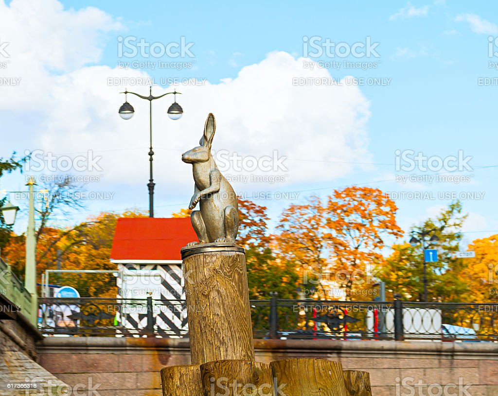 Monument The Hare Escaping Flooding, St Petersburg,Russia stock photo
