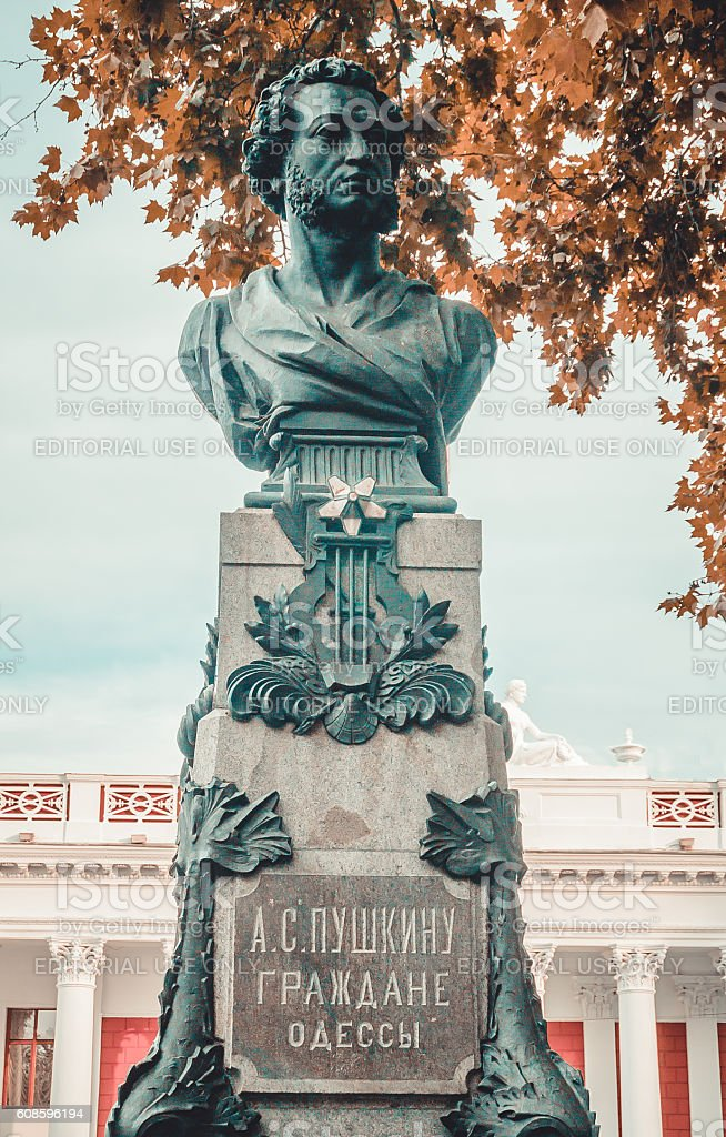 Monument to Alexander Pushkin. Odessa city, Ukraine stock photo