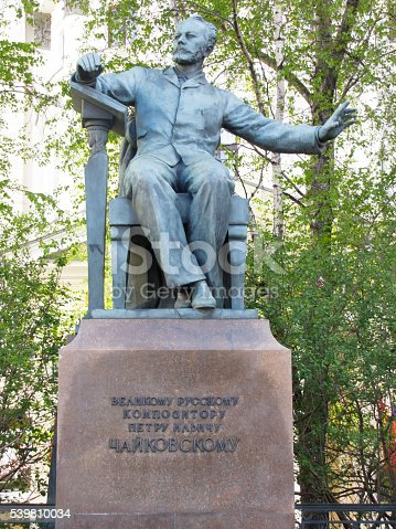 Monument to composer Tchaikovsky, Moscow