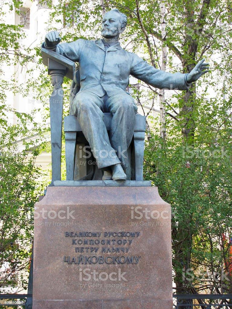 Памятник композитор Чайковского, Москва стоковое фото