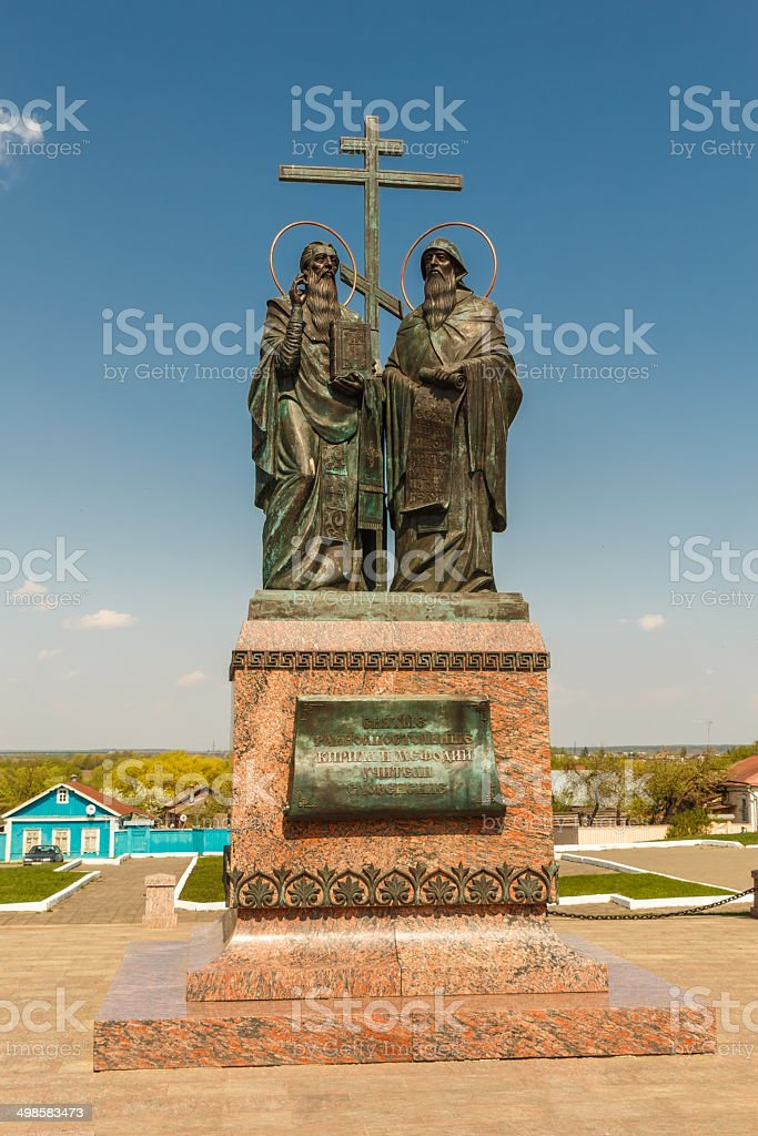 Monument to Cyril and Methodius royalty-free stock photo