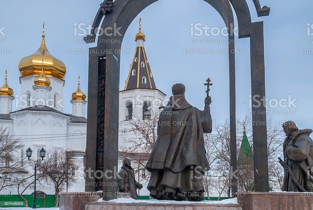 Monument to Filofey and Holy Trinity Monastery stock photo