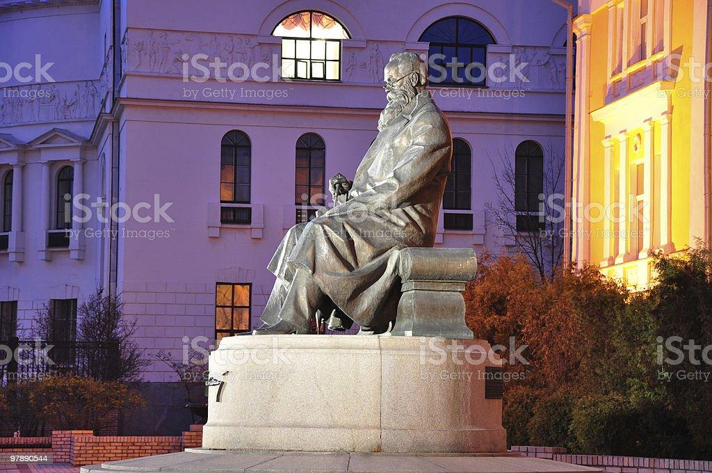 Monument to Mykhaylo Hrushevskyi, Kyiv, Ukraine royalty-free stock photo
