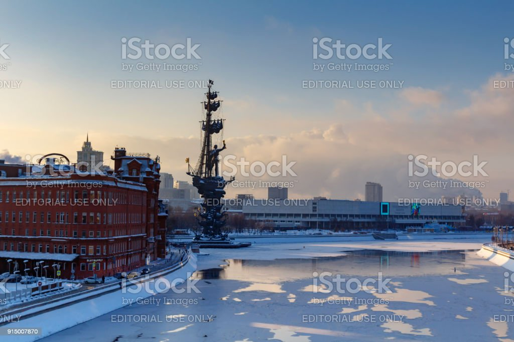 Monument to Peter I on the Moskva River. Moscow in winter stock photo