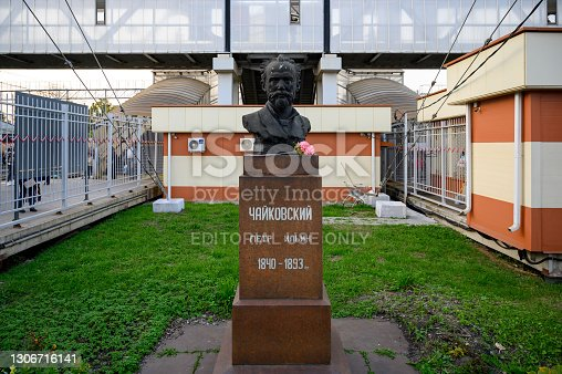 Klin, Moscow region / Russian Federation - September 27, 2020.\n\nMonument to Pyotr Tchaikovsky at Klin railway station.\n\nSet up in 1960, by the sculptor Gabriel Glikman.