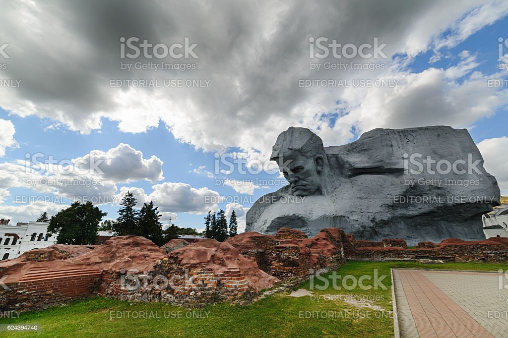 Monument to Russian soldiers. stock photo