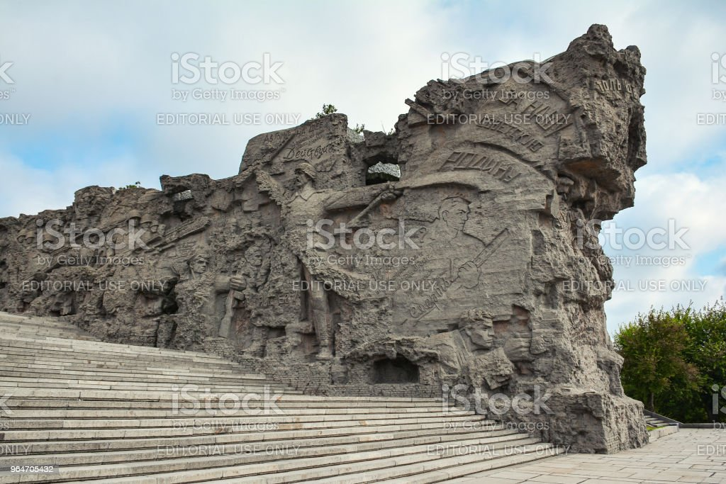 Monument to soldiers on Memorial complex Mamayev Kurgan royalty-free stock photo