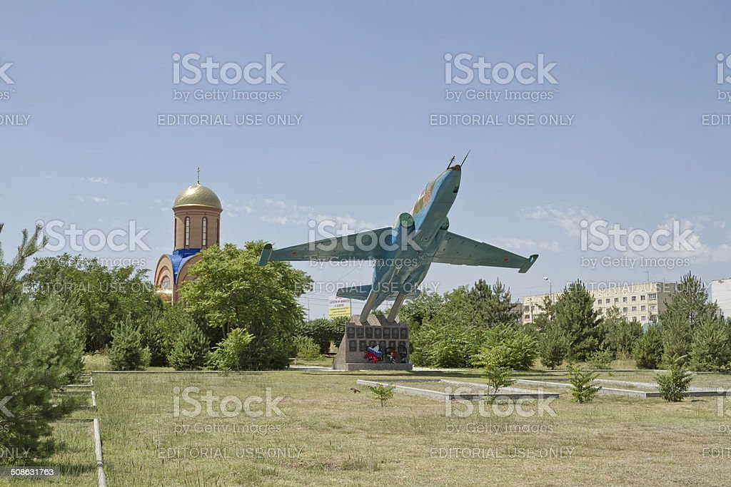 Monument to soldiers-ground attack aircraft SU-25 stock photo