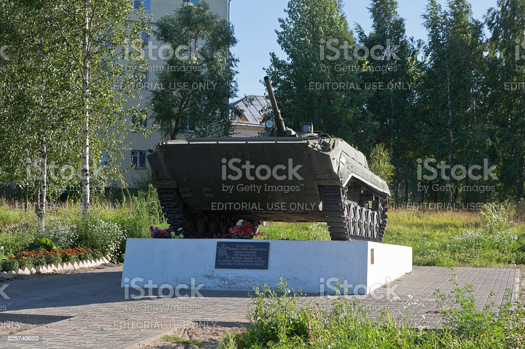 Monument to soldiers-internationalists in the city of Belozersk stock photo