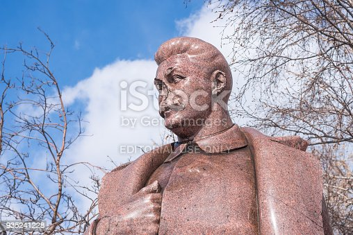 istock Monument to Stalin, the head of the USSR from 1925 to 1953 935241228