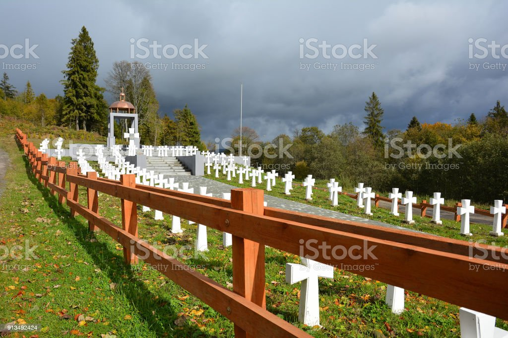 Monument to the Heroes of Carpatho-Ukraine, shot by the Polish and Hungarian invaders in March 1939. Veretskyi Pass, Ukraine. stock photo