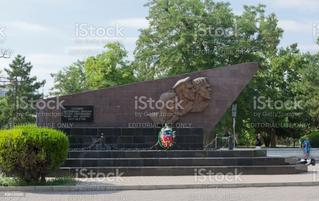 Monument to the Heroes of the Evpatoria landing in the city of Evpatoria, Crimea stock photo