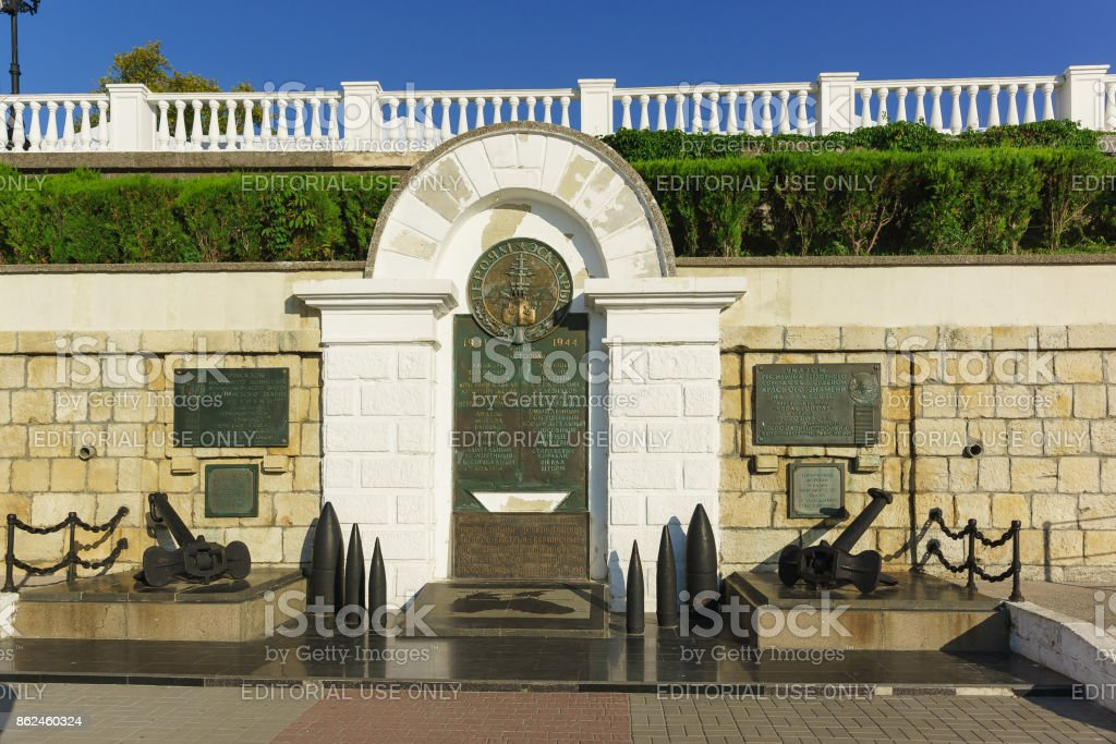 monument to the Heroes of the squadron in on the wall an embankment of Primorsky Boulevard for the 35th anniversary of the liberation of Sevastopol during the Second world war. stock photo