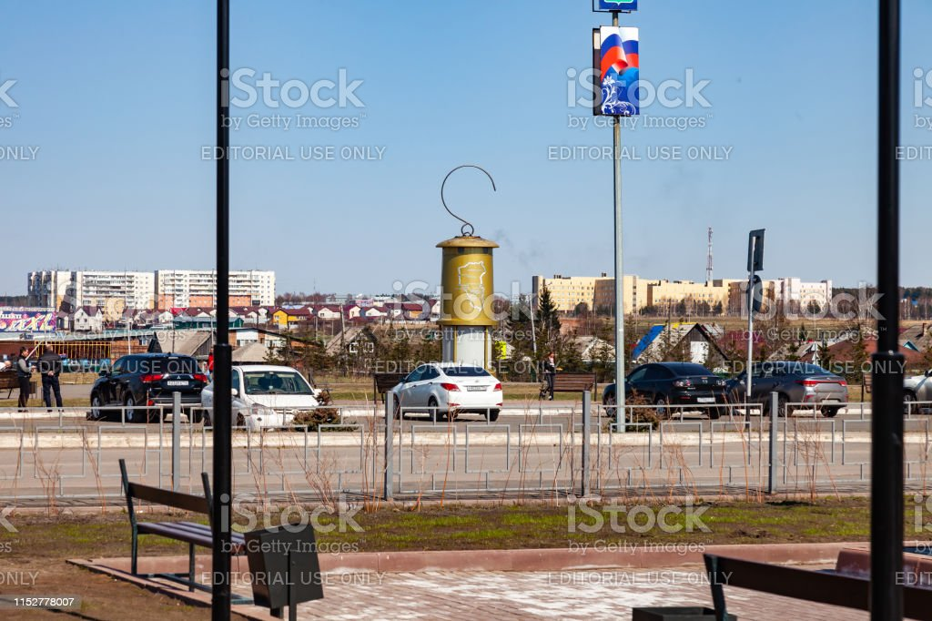 Monument to the lantern of a miner of large sizes of yellow color...