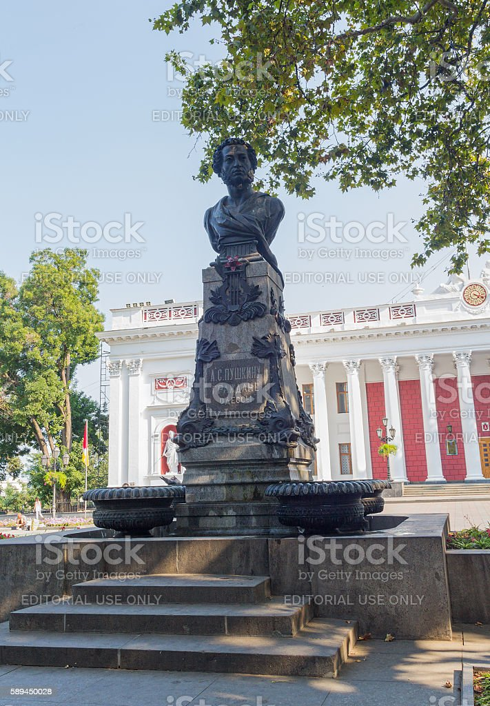 Monument to the unknown poet Alexander Pushkin in Odessa. Ukraine stock photo