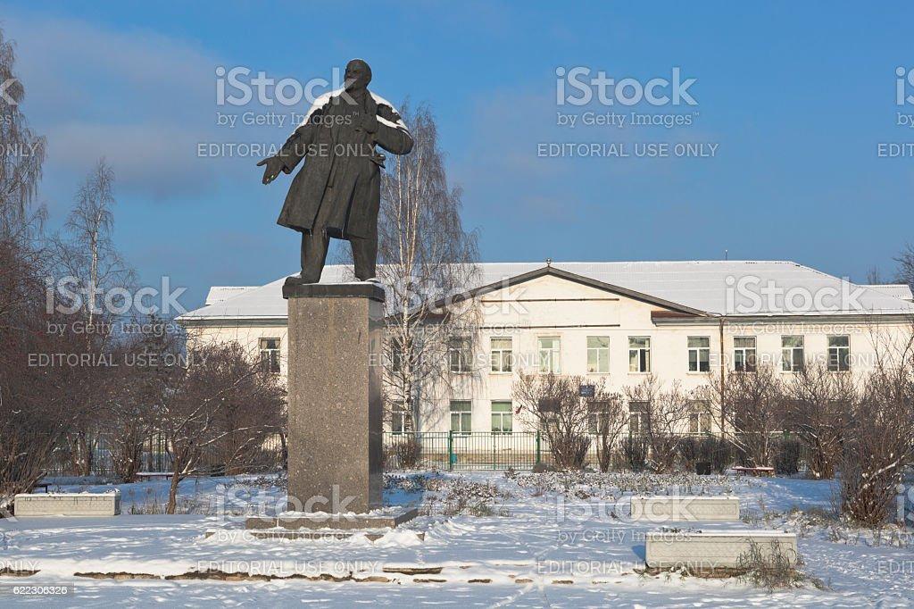 Monument to Vladimir Ilyich Lenin in the town of Velsk stock photo