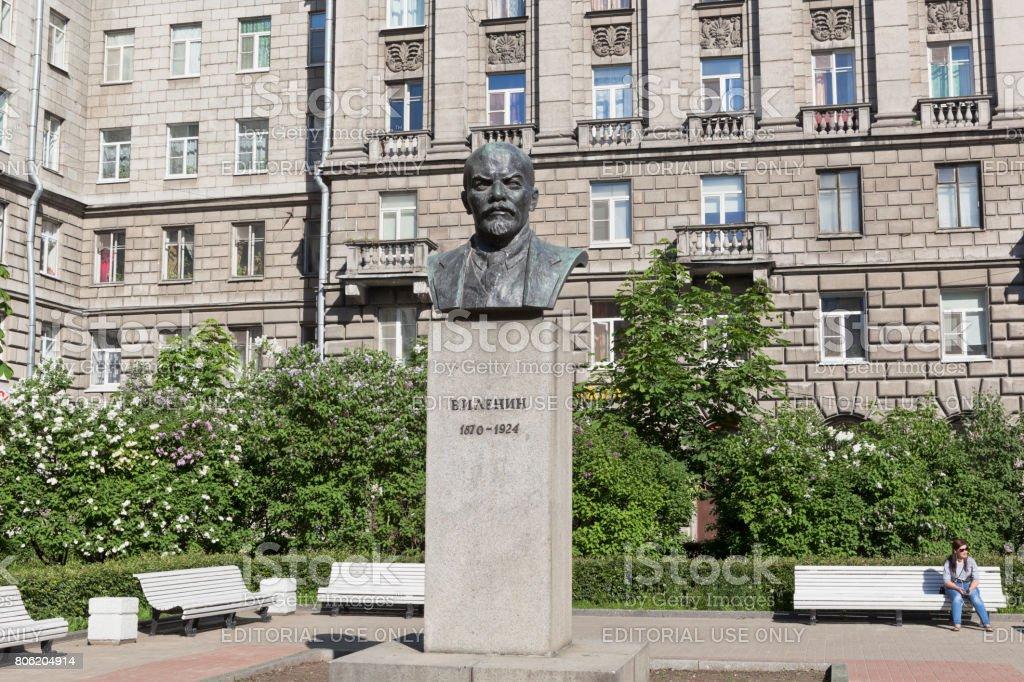 Monument to Vladimir Ilyich Lenin on the Bolshoy Prospekt of the Petrograd side in the city of St. Petersburg stock photo