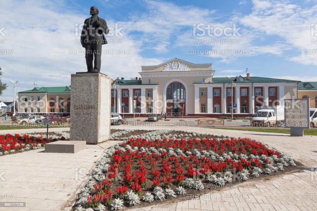 Monument to Vladimir Ilyich Lenin on the station square of the railway station 'Kotlas South' of Arkhangelsk region stock photo