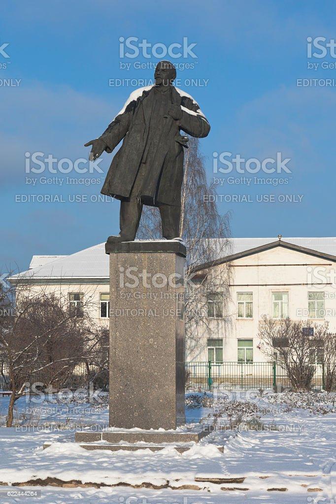 Monument to Vladimir Lenin in the town of Velsk stock photo