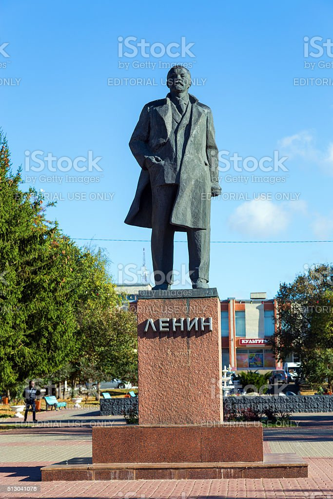 Monument to Vladimir Lenin in Valuyki. Russia stock photo