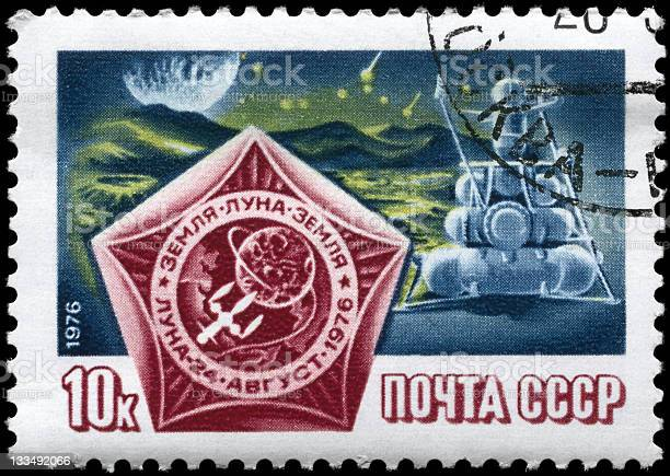 A Stamp printed in USSR devoted to the Moon exploration of automatic station Luna 24, circa 1976