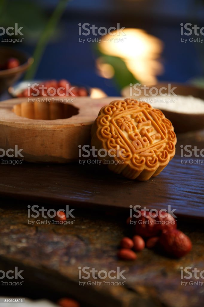 Moon cake making stock photo