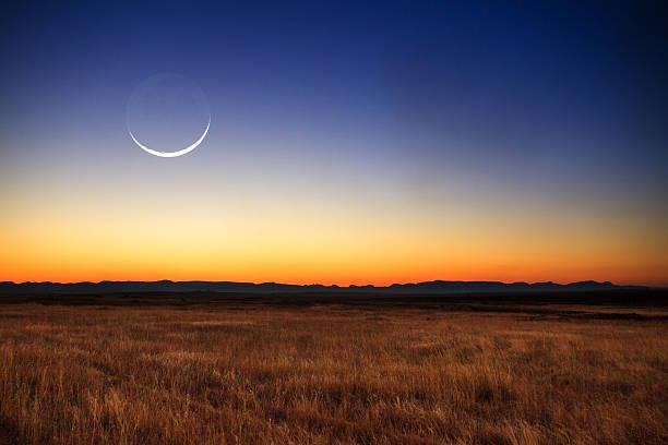 Moon Landschaft – Foto