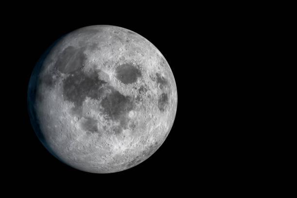 Moon – zdjęcie