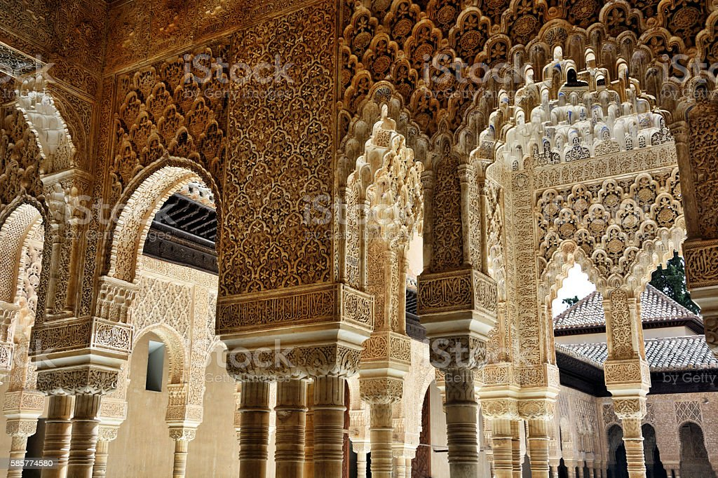 Moorish arches, Granada stock photo