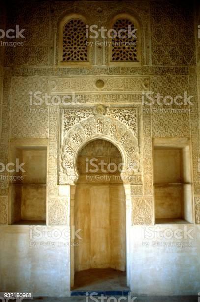 Moorish architecture elements, Alhambra