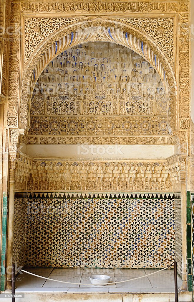 Moorish art and architecture inside the Alhambra stock photo