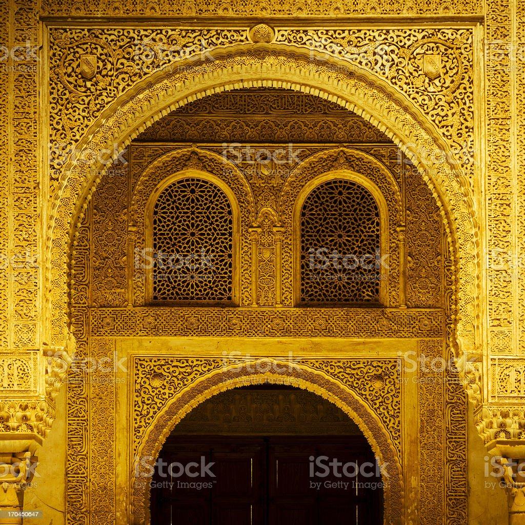Maurische Einrichtung im Alhambra – Foto