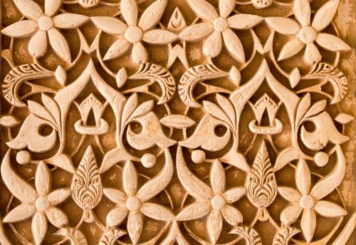 istock Moorish plaster 1034225626